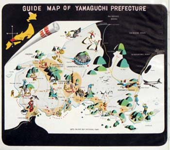 Guide Map of Yamaguchi Prefecture