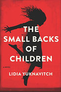 Discounted copies of The Small Backs of Children by Lidia Yuknavitch