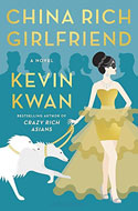 Discounted copies of China Rich Girlfriend: A Novel by Kevin Kwan