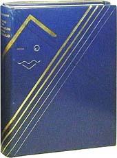 Histoire d'un Grand Coquin Nomme Don Pablo by F. De Quevedo