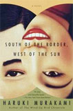South of the Border, West of the Sun by Haruki Murakami, cover design by John Gall
