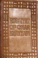 The Rubaiyat of Omar Khayyam by Edward Fitzgerald