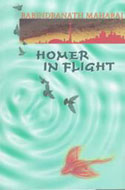 Homer in Flight by Rabindranath Maharaj