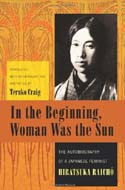 In the Beginning, Woman Was the Sun: The Autobiography of a Japanese Feminist by Hiratsuka Raicho
