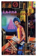 ISBN 0932096417 - Neuromancer - William Gibson