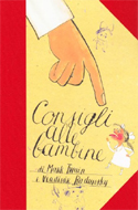 Advice for Little Girls (Consigli alle bambine) by Mark Twain