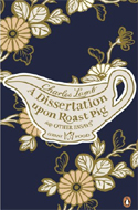 A Dissertation Upon Roast Pig and Other Essays by Charles Lamb