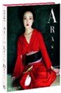 Self Life Death by Nobuyoshi Araki