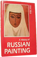 A History of Russian Painting by Alan Bird