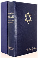 Israel: A Personal History by David Ben-Gurion