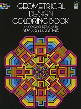 Geometrical Design Coloring Book By Spyros Horemis