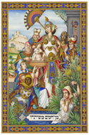 The Szyk Haggadah - Baby Moses by Arthur Szyk