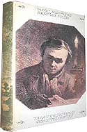 Selected Poems of Taras Shevchenko.