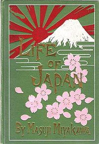 1907 1st Edition of Life of Japan by Masuji Miyakawa