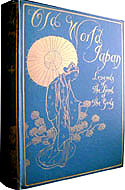 Old World Japan: Legend Of The Land Of The Gods by Frank Rinder