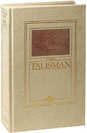 Limited edition, numbered copy of The Talisman by Stephen King and Peter Straub.