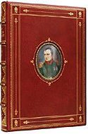 Life of Napoleon Bonaparte by William Milligan Sloane