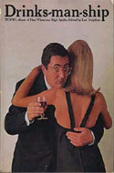 Drinks-man-ship by Len Deighton