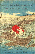 The Hare of Inaba by T.H. James