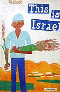 This is Israel by Miroslav Sasek