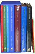Set of Harry Potter Novels by J.K. Rowling - $11,791