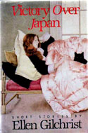ISBN 0316313033 Victory Over Japan by Ellen Gilchrist