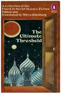 The Ultimate Threshold by Mirra Ginsburg
