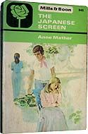 The Japanese Screen by Anne Mather