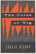 The Curse of Yig by Zealia Bishop - ghostwritten by H.P. Lovecraft