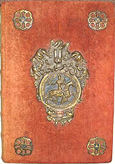 Chronicle of The Kings of England by Sir R. Baker, E. Henley Phillips