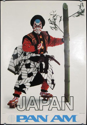 Poster of samurai with sword published by Pan America circa 1960