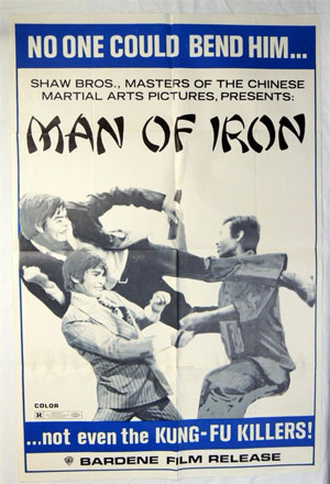 Man of Iron 1972 Kung Fu Movie Poster