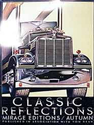 1978 poster named Classic Reflections